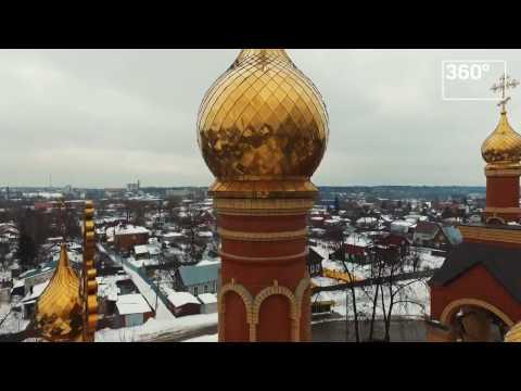 Достопримечательности подмосковного Пушкина с высоты птичьего полета.