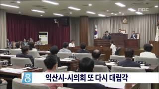 2015년 07월 31일 방송 전체 영상