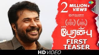 Trailer of Peranbu (2019)