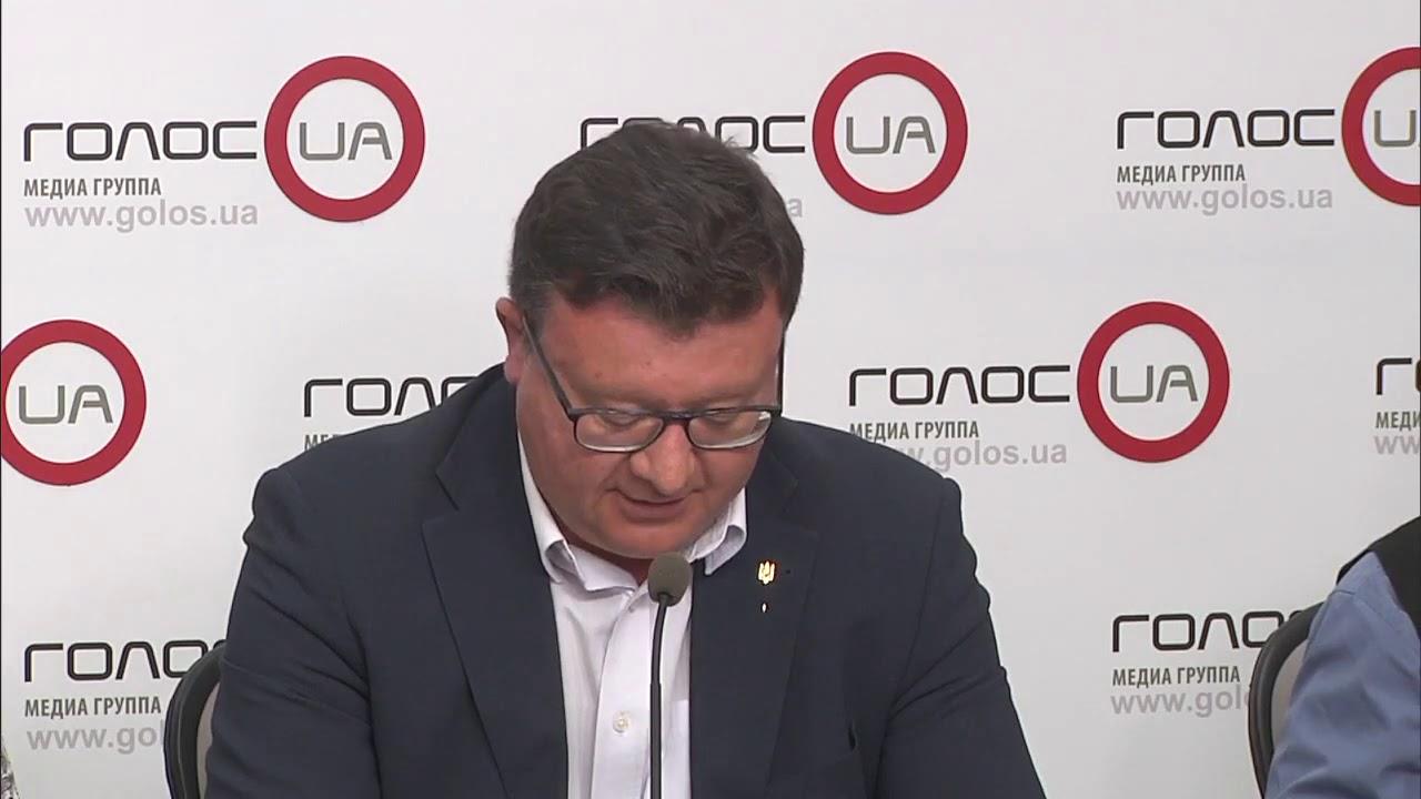 Украину ждет интересный отопительный сезон с непредвиденными социальными последствиями