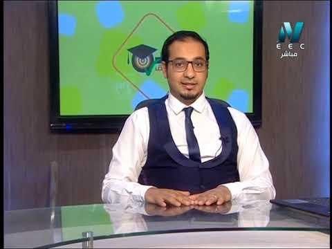 أولى حلقات اللغة الإيطالية الصف الأول الثانوى 2019 - Unita 1 Alfabeto أ/اسلام مجدى 22-09-2018