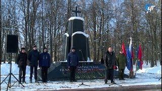 В России вспоминают тех, кто не вернулся с Афганской войны