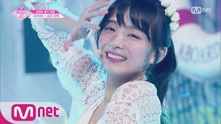 PRODUCE48[단독/직캠]일대일아이컨택ㅣ고토모에-♬1000%@콘셉트평가180817EP.10