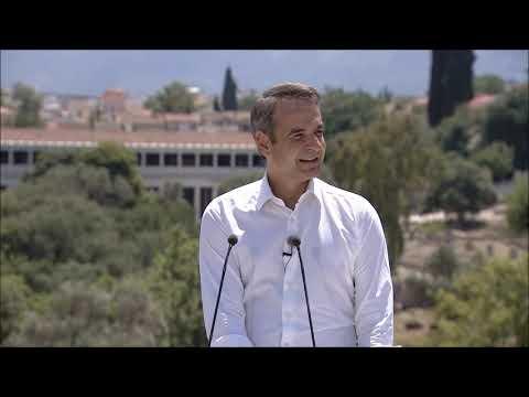 Η Πρόεδρος της Ευρωπαϊκής Επιτροπής κ. Ούρσουλα φον ντερ Λάιεν στην Αρχαία Αγορά | 17/06/2021