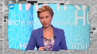 Упал отжался  как каналы России радовались обвалу рубля — Антизомби, 28 08