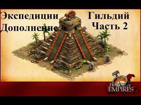Украина храм святой анны