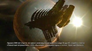 """Dead Space 3 │#1│ """"начало"""""""