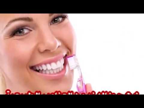 نصائح لتبييض الأسنان بسهولة - [www.MangaScan.Live]