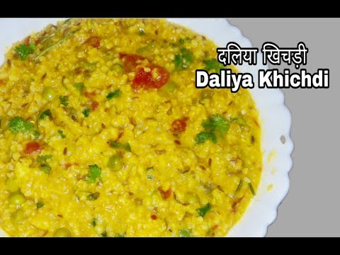 Dalia Khichdi Recipe with Moong Dal | Indian recipe for