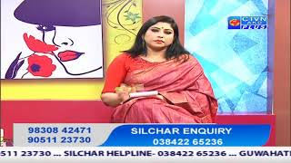 ARISH BIO NATURALS CTVN Programme On Dec 11, 2018 At 1:00 PM