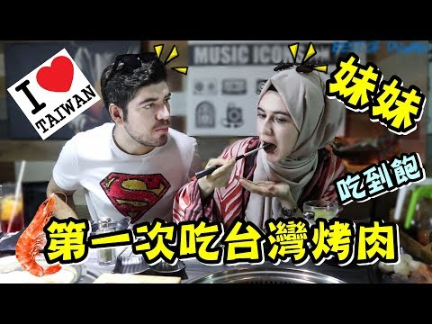 Best Of Taiwan - 圖佳