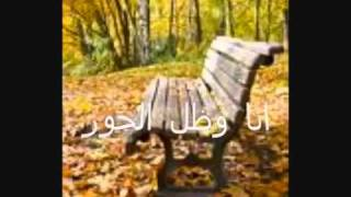 تحميل و مشاهدة فيروز - غاب نهار اخر MP3
