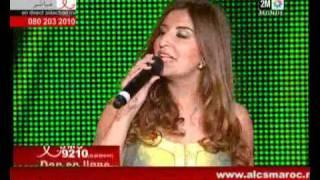تحميل اغاني شذى حسون و اغنية ارض الحبايب من المهرجان التوعيه ضد السيدا MP3