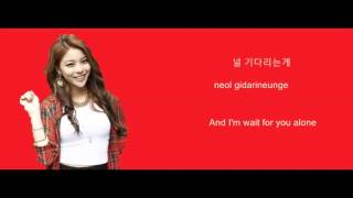 Ailee - Because It's Love Lyrics ( Han/Rom/Eng)