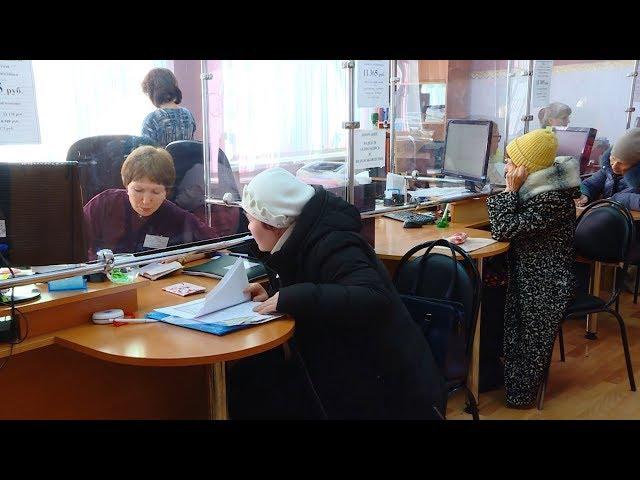 Начался прием документов на выплату ветеранам Великой Отечественной войны