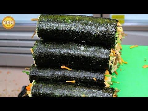 숙대입구 │ 묵은지 참치 김밥 │ Mugeunji Chamchi Gimbap │ 한국 길거리 음식 │ Korean Street Food