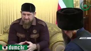 Поздравление Рамзана Ахматовича Кадырова с днем рождения.