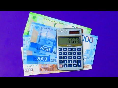 Какие коммунальные счета со следующего года можно не оплачивать совершенно законно