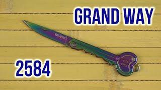 Grand Way 2584 - відео 1