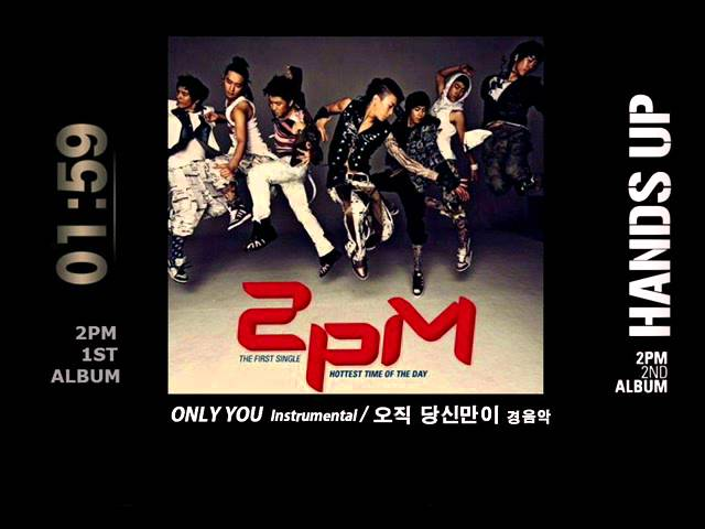 2pm-only-you