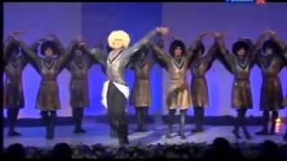State Academic Folk Dance Ensemble Igor Moiseyev