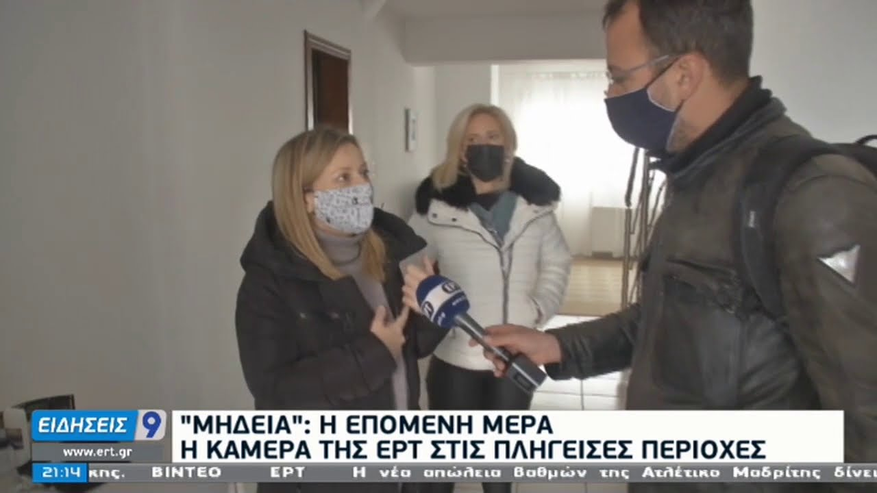 """""""Μήδεια"""" : η επόμενη μέρα   20/02/2021   ΕΡΤ"""
