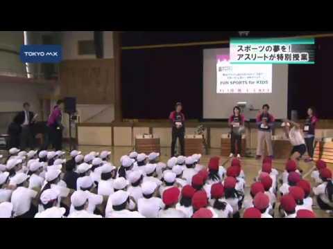 Kazuya Elementary School
