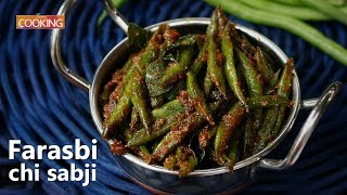 Farasbi Chi Sabji | Maharastrian Green Beans Sabzi with Goda masala powder | Ventuno Home Cooking