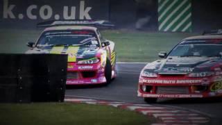 Автомобили, NFS Drift