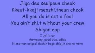2NE1 - go away lyrics.wmv