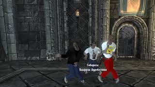 Братья дури танцы 2 часть