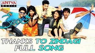 Thanks 2 Zindagi Full Song || Kerintha Movie Songs || Sumanth Aswin, Sri Divya