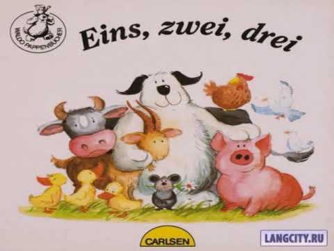 достопримечательности на немецком языке с переводом