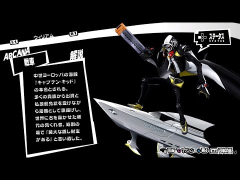 Persona 5 Royal - All 3rd Tier Persona Showcase + New Abilities