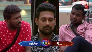 Bigg Boss 3 Telugu: Who is going to be eliminated?