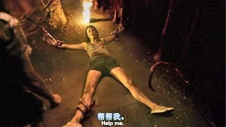 三炮:《原始恐惧》 6名男女去原始山洞探险,结果被原始怪物袭击仅一人生还!
