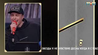 ЕГОР КРИД В КАРАОКЕ ПОЁТ LOVE IS - КРИД / КЛАВА КОКА фото