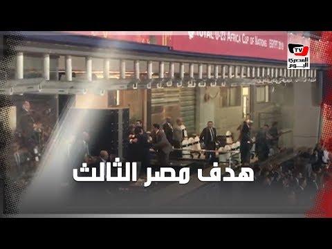 وزير الرياضة ورئيس اتحاد الكرة يحتفلان بالفوز