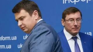 Дали Луценку останній шанс: Генпрокурору загрожує відставка
