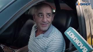 Готовы ли Роставчане отказаться от автомобилей