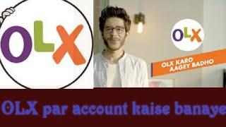 How To Create OLX Account | OLX pe id kaise banaye  - Thủ thuật máy