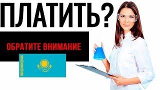Казахстан НАЛОГ на САМОЗАНЯТЫХ ! Сколько надо платить ? Объясняет сотрудник Минтруда и соцзащиты