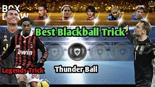 SURE BLACK WITH EVIDENCE | NEW EVENT | PES 2019 - Самые