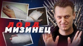 """ЧТО """"СЛОМАЛ"""" НАВАЛЬНЫЙ? // Алексей Казаков"""