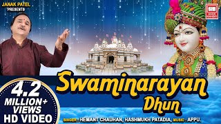 Swaminarayan (Dhoon)