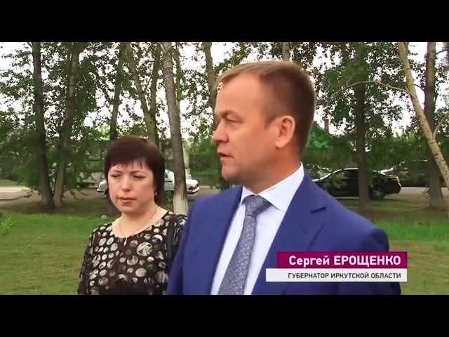 Ангарск посетил губернатор Иркутской области
