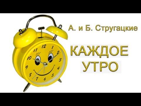 Защитник счастья благотворительный фонд антоненко