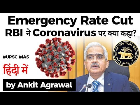 RBI Emergency Rate Cut announced - MPC cuts Repo Rate by 75bps, How it will impact Indian economy?