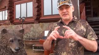 Охотничий и рыболовный как вид туризм