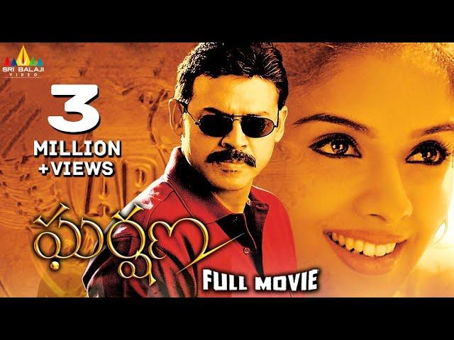 Gharshana Full Movie Watch Online Free | Venkatesh, Asin